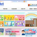 「Kei-Net」