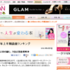 日経WOMAN Online
