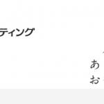 Webブランド調査2013-春夏