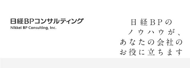 「Webブランド調査2013-春夏」で「楽天市場」が2年連続1位に!