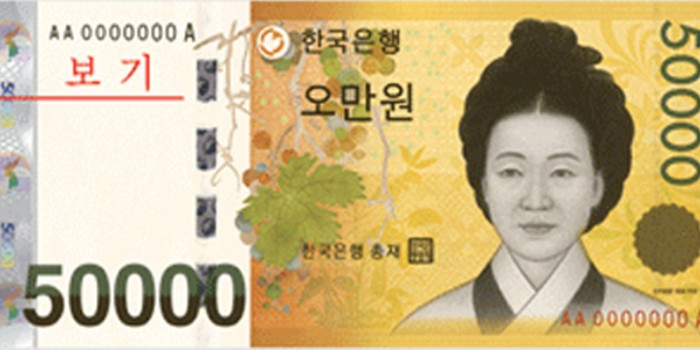 韓国で一番のお金持ちは? 韓国人資産家ランキング・長者番付