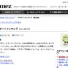 「Gomez大学サイトランキング2013