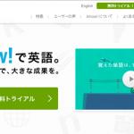 日本人が間違いやすいTOEFL英単語ランキング