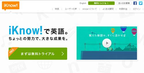 日本人が間違いやすい英単語 – 「日本人が間違いやすいTOEFL英単語ランキング」
