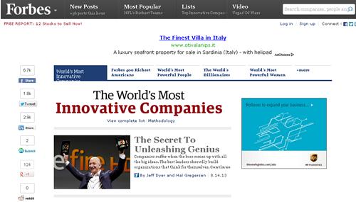 今、世界で最も革新的な企業は? 世界の最も革新的な企業ランキング