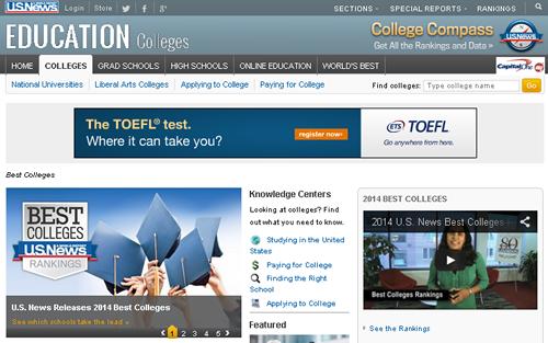 アメリカで最も優れた大学は? 2014年版アメリカの大学ランキング