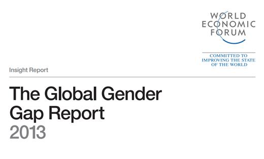 2013年世界で一番、男女平等の国は? 世界経済フォーラムの男女平等ランキング