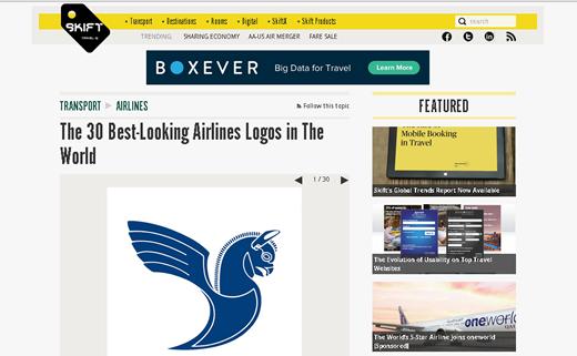 世界で一番、クールなロゴの航空会社は? 格好良いロゴの航空会社ベスト30