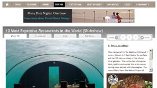 世界で最も高価なレストラン 10 by デーリー・ミール