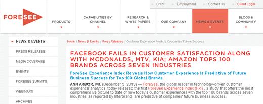 世界で最も顧客満足度が高いブランド企業は? 2013年ForeSee 顧客満足度ランキング