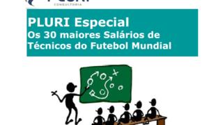 PLURI com サッカーの監督年俸ランキング