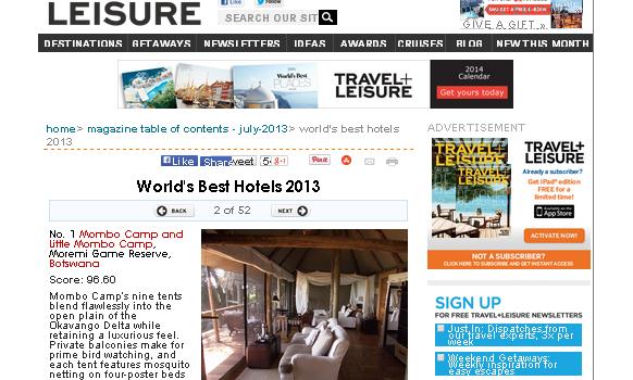 2013年ワールドベストホテル500 by 「トラベル+レジャー」(Travel+Leisure)
