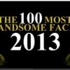「2013 世界で最もハンサムな男100人」