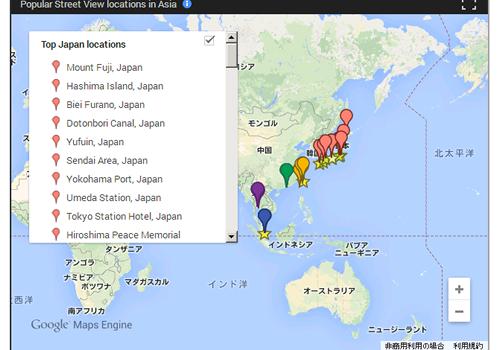 アジアで一番人気のバーチャル旅行スポットは? アジアにおける人気ストリートビュー・スポット