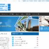 2014年世界大学学術ランキング