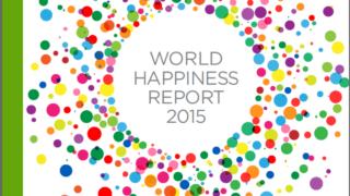 2015年世界幸福度レポート