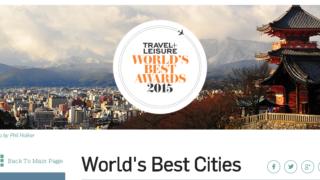 「トラベル+レジャー」(T+L):Travel+Leisure)は2015年7月7日(火)、毎年恒例の「ワールド・ベスト・アワード」(World's Best Awards)