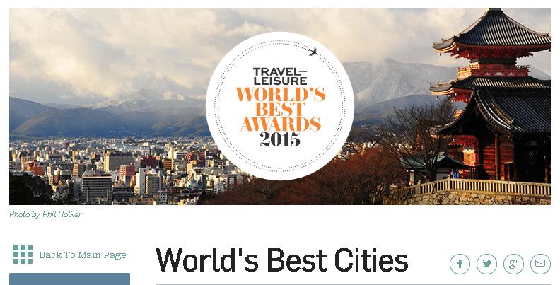 世界で最も影響力がある旅行雑誌の一つ「トラベル+レジャー ...