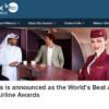 「2017年ワールド・エアライン・アワード」(The World Airline Awards)