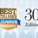 2015年版全米大学ランキング by USニュース・アンド・ワールド・レポート