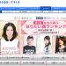 """第7回 女性が選ぶ""""なりたい顔""""ランキング by オリコン・スタイル"""